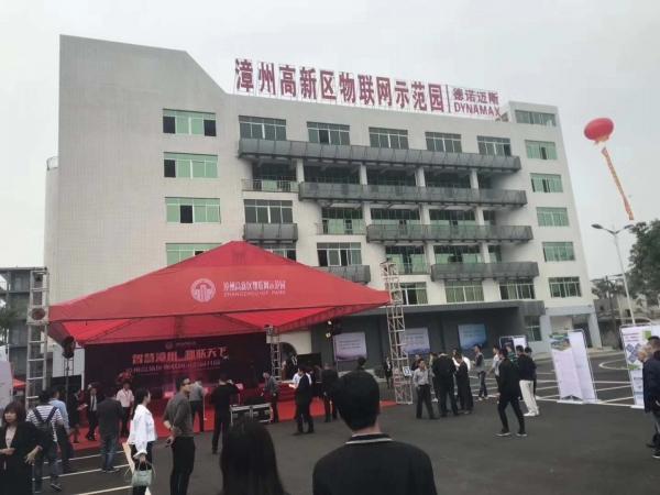De novmais (Fujian) material Union Park