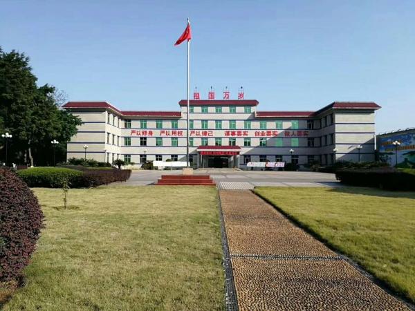 An air force in Liuzhou, Guangxi