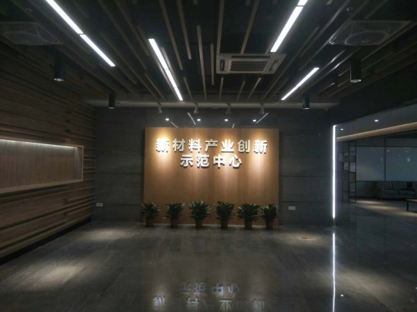 A science and technology exhibition hall in Guangdong