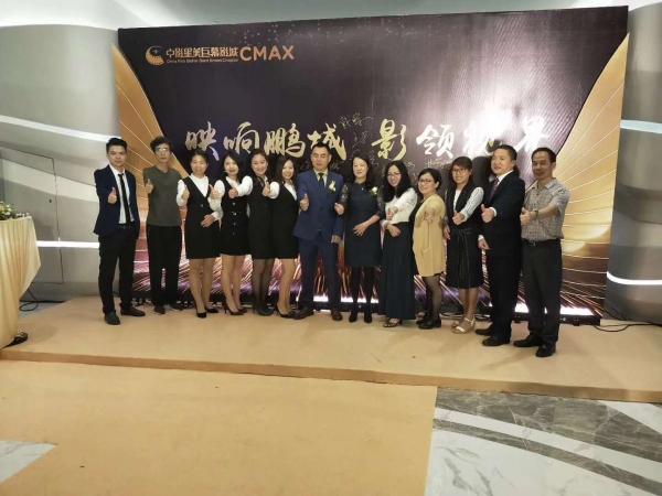 Shenzhen Bantian store, China shadow group
