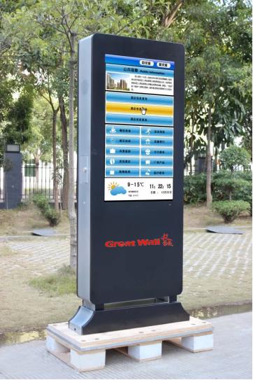 Outdoor advertising machine