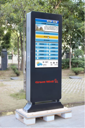 Outdoor bright advertising machine