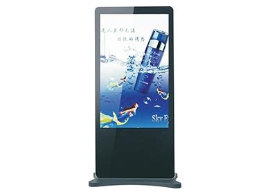 Multimedia advertising machine