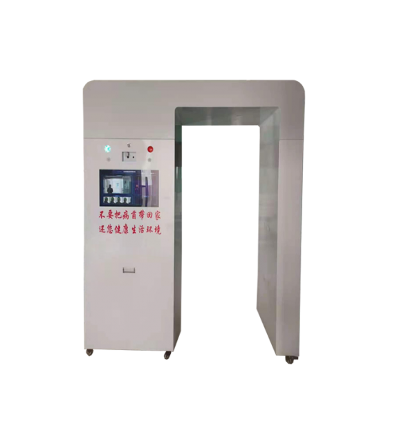 smart temperature measuring and disinfection machine